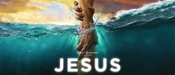 "Sight & Sound Trip ""Jesus"""